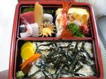 大黒寿司の特上ちらし/クリックすると大きく表示